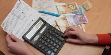 Прикарпатці заборгували за комунальні послуги понад 100 мільйонів гривень