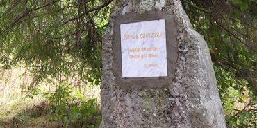 На Коломийщині організували велопробіг до першого пам'ятника Франкові на Прикарпатті. ВІДЕО
