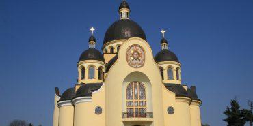 У Коломиї відбувся форум-тренінг для мирян