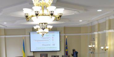 Оновлення сесійної зали у Коломиї обійшлося міському бюджету у 898 тисяч гривень. ІНФОГРАФІКА+ВІДЕО