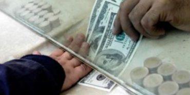 Пенсійний збір при купівлі валюти буде скасовано