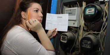 Головоломка з оплатою за газ: як коломиянам розібратися в квитанціях