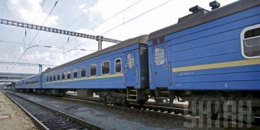 """""""Укрзалізниця"""" хоче збільшити вартість пасажирських перевезень на 35%"""