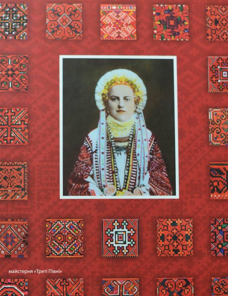 Традиційне весільне вбрання Снятинщини. ФОТО - Дзеркало Коломиї 24f4e0490df06