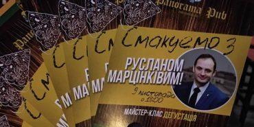 Мер Франківська став обличчям реклами пабу і виступить в ролі шеф-кухаря. ФОТО