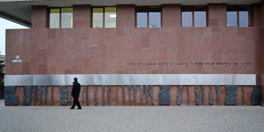Пам'ятний монумент Героям Небесної Сотні відкрили в Івано-Франківську. ФОТО