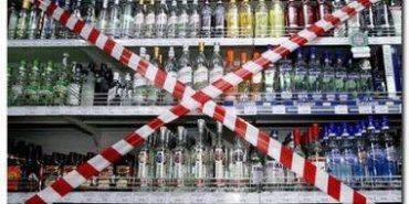 У Коломиї заборонили продаж військовим алкогольних та слабоалкогольних напоїв