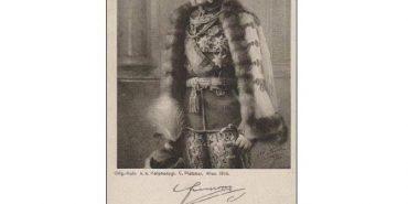 """У Коломиї відкриють виставку поштівок """"100 років без Франца Йосифа Першого"""""""