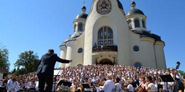 Коломиянам презентують документальний фільм, як на 775-річчя міста хор-велетень встановлював рекорд України