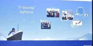 """Доброчинний проект """"ІТ-школяр"""" набирає на навчання учнів з Прикарпаття"""