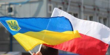 Депутати обласної ради готують звернення щодо антиукраїнських настроїв у Польщі