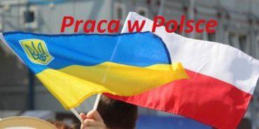 У Польщі створили онлайн-портал для пошуку працівників з України