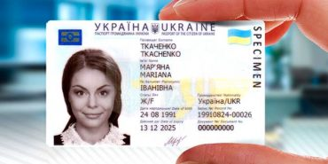 Українці можуть записатися до онлайн-черги для отримання ID-паспорта