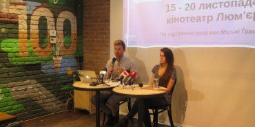 На Прикарпатті відбудеться Фестиваль українського кіно