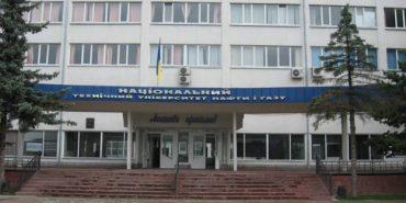 На Прикарпатті виш за 6 тисяч гривень пропонує потрапити у сотню найкращих випускників