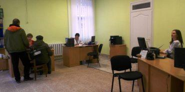 Пенсійний фонд Коломийщини відкрив сучасний центр для обслуговування громадян