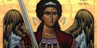 Сьогодні християни святкують Собор Архістратига Михайла