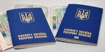 Уряд затвердив вартість закордонного паспорта