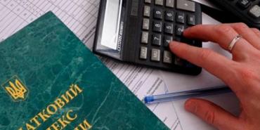 Доброчинна допомога учасникам АТО звільнена від оподаткування ПДФО