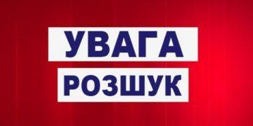 Поліція розшукує прикарпатця, який зник безвісти на Донбасі
