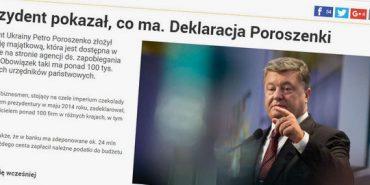 Західні ЗМІ про статки українських посадовців: вистачить, щоб купити більшу частину країни