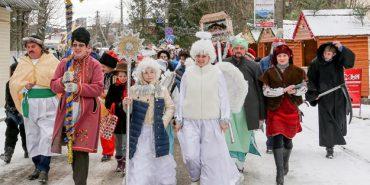 На всеукраїнський Вертеп-фест запрошують колективи з Прикарпаття