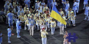 Українці назвали головні успіхи та невдачі 2016 року