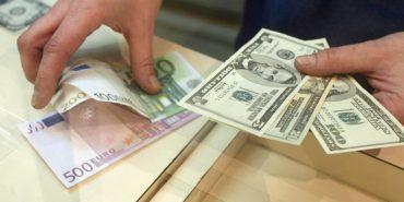 Долар і євро різко подорожчали
