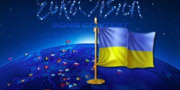 Визначено склад журі національного відбору на Євробачення-2017