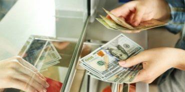 Рада скасувала пенсійний збір при обміні валют