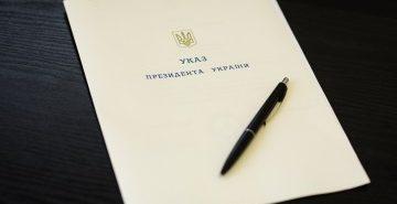 Президент України нагородив чотирьох прикарпатців