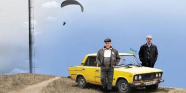 """Стрічка """"Українські шерифи"""" вибув із боротьби за """"Оскар"""""""