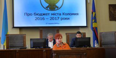 Гроші, за які житиме Коломия: аналіз бюджету міста на 2017 рік. ІНФОГРАФІКА