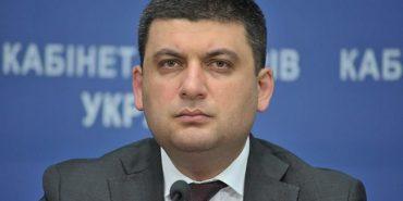 Прем'єр-міністр України живе у квартирі тещі-пенсіонерки. ВІДЕО