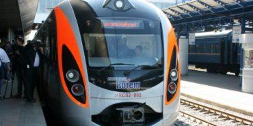 Потяг зі Львова до Перемишля їде дві години і коштує шість євро