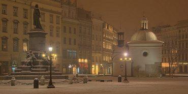 Учні Коршівської ЗОШ поїхали з навчальним візитом до Кракова