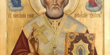 На Коломийщині освятили новий храм святого Миколая Чудотворця