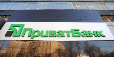 Приватбанк відновив усі платежі ФОП і юридичних осіб