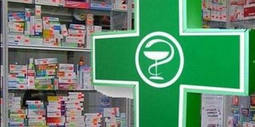 Список аптек у Коломиї, які обслуговують пільговиків, зокрема учасників АТО