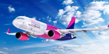 З Івано-Франківська до Рима можна долетіти за 110 євро у два боки
