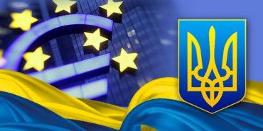 Європарламент переніс український безвіз на квітень