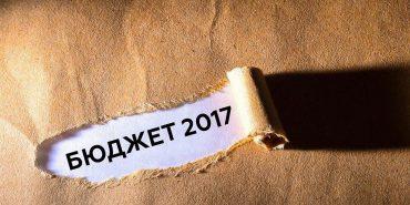 Яким буде бюджет Коломиї на 2017 рік: прогнози та аналіз попередніх даних