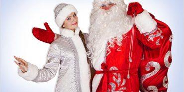 Діди Морози та Снігуроньки повинні платити податки зі своїх новорічних заробітків