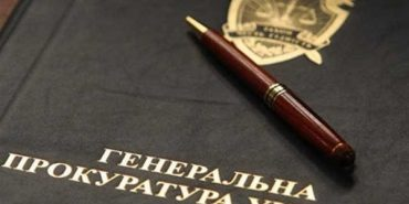 Генпрокуратура передала до НАЗК матеріали на 53 нардепів