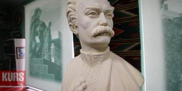 У Франківську відкрили музей Каменяреві. ФОТО