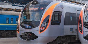 Квитки на поїзд Київ – Львів – Перемишль тепер можна купити онлайн