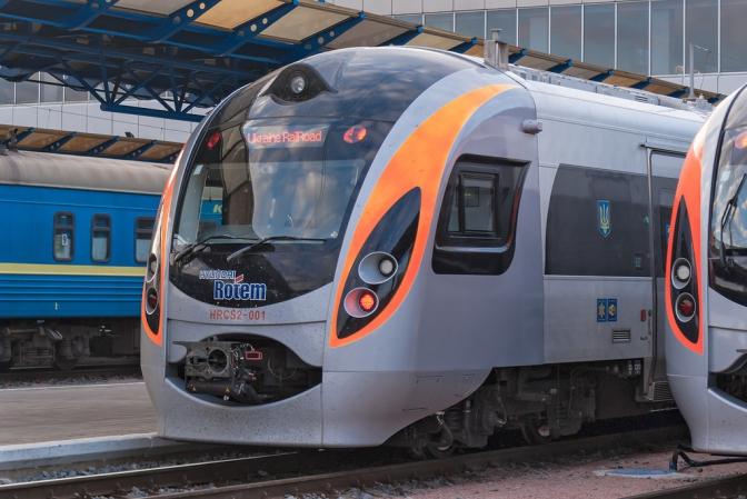 Квитки напоїзд Київ— Львів— Перемишль тепер можна купити онлайн