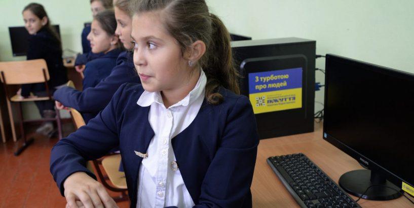 """До кінця року усі коломийські школи будуть забезпечені комп'ютерними класами, – БФ """"Покуття"""""""