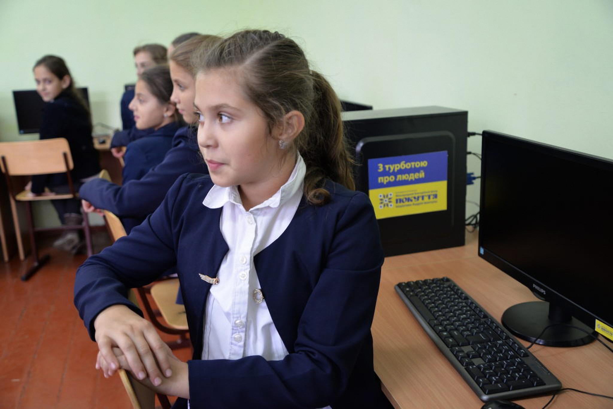До кінця року усі коломийські школи будуть забезпечені комп'ютерними класами, – БФ