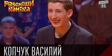 """Прикарпатець виграв 100 тисяч гривень на шоу """"Розсміши коміка"""". ВІДЕО"""